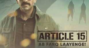 INTEZARI LYRICS – ARMAAN MALIK | Article 15 | Ayushmaan Khurrana