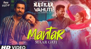 Mantar Maar Gayi Song Lyrics