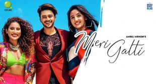 Meri Galti Lyrics by Ambili Menon