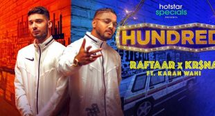 Do Khilaadi Problem Bhaari Lyrics – Raftaar